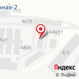 Констант Делайт