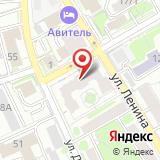 Новосибирская транспортная прокуратура