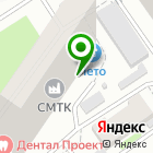 Местоположение компании Сибирская инженерная компания