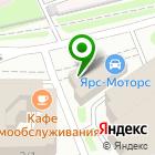 Местоположение компании Green Media