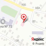 Городская поликлиника №26