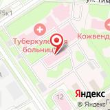 Новосибирский областной противотуберкулезный диспансер №3