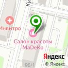 Местоположение компании Птицефабрика Октябрьская