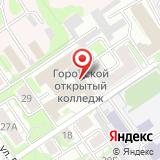 ПАО Гипросвязь-4