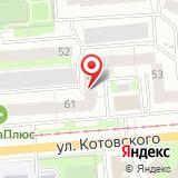 ММЦ Новосибирск