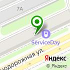 Местоположение компании Фотостудия Сергея Кристева