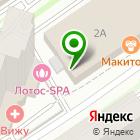 Местоположение компании АЭРОС