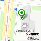 Местоположение компании Карунеш