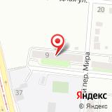 ООО Грин-ПИКъ-Сибирь