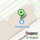 Местоположение компании Healthygoods.ru