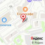 СТОЛ НСК