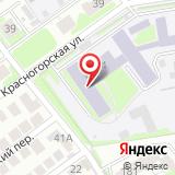 Сибирский центр подготовки спасателей