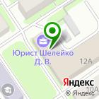 Местоположение компании ХимЕвроСтандарт