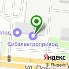 Местоположение компании РемЭлектроДвигатель