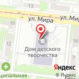 Дом детского творчества им. А.И. Ефремова