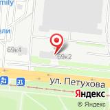 ВАСТ-Новосибирск