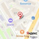 ООО Люкс-Сервис Новосибирск
