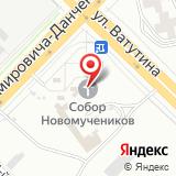 Автосервис на ул. Немировича-Данченко, 120 к1