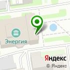Местоположение компании АПЕЛЬСИН