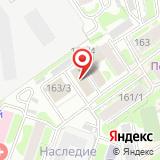 Cassida-Новосибирск