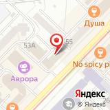 ООО Объединенный Сервисный Центр