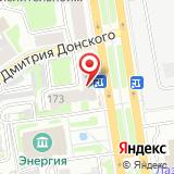 ЗАГС Заельцовского района