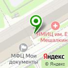 Местоположение компании АВТОБАГАЖНИКИ