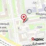 ООО Арка