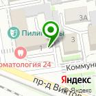Местоположение компании Проспект-Плюс