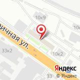 ООО Новосибирская Климатическая Компания