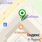 Местоположение компании Информ-Курьер