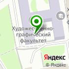 Местоположение компании Школа графического дизайна Василия Бушкова