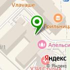 Местоположение компании ТВ-Медиа Сибирь