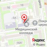 ООО АРМ ЮГ СТРОЙ