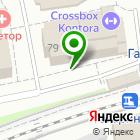 Местоположение компании Студия ручного массажа Светланы Чкония