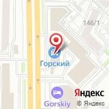ООО МастерДиск Нск