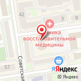 ООО Бумерон