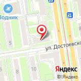 Управление ветеринарии г. Новосибирска