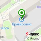 Местоположение компании Сибпневмоналадка