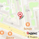 Новосибирский городской драматический театр под руководством Сергея Афанасьева
