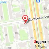 ЗАО Арко-аудит