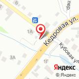 ООО Новосиб-Вектор