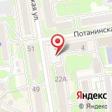 Новосибирский музей