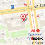 Новосибирский дом офицеров