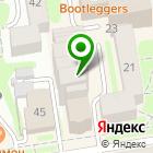 Местоположение компании АБВ ПРАЙМ