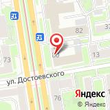 Сибирский научно-исследовательский и производственный центр геоинформации и прикладной геодезии