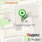 Местоположение компании Bojo