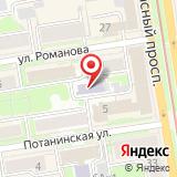 Гильдия проектировщиков Сибири