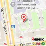ПАО Новосибирскагроплем