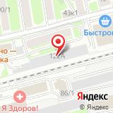 ООО Автохолдинг
